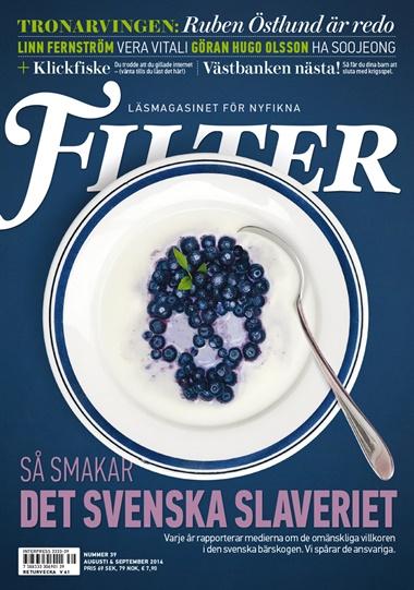 filter-4-2014 (3)